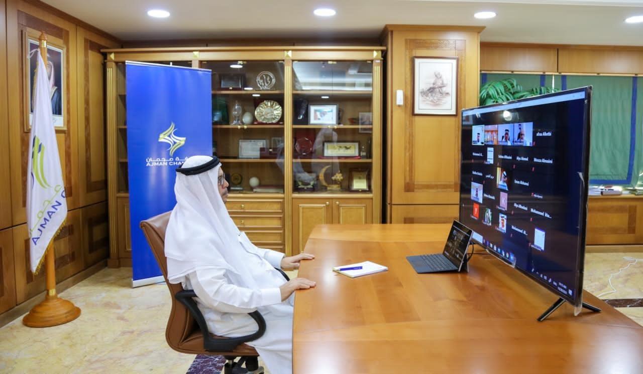 غرفة عجمان تنظم جلسة بعنوان