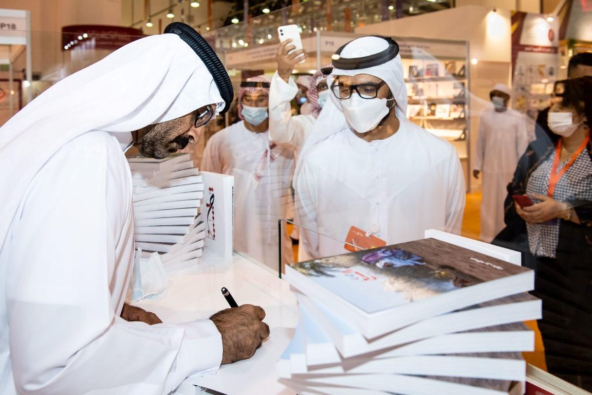 مركز حمدان بن محمد لإحياء التراث يدشن الإصدار الثاني لكتاب