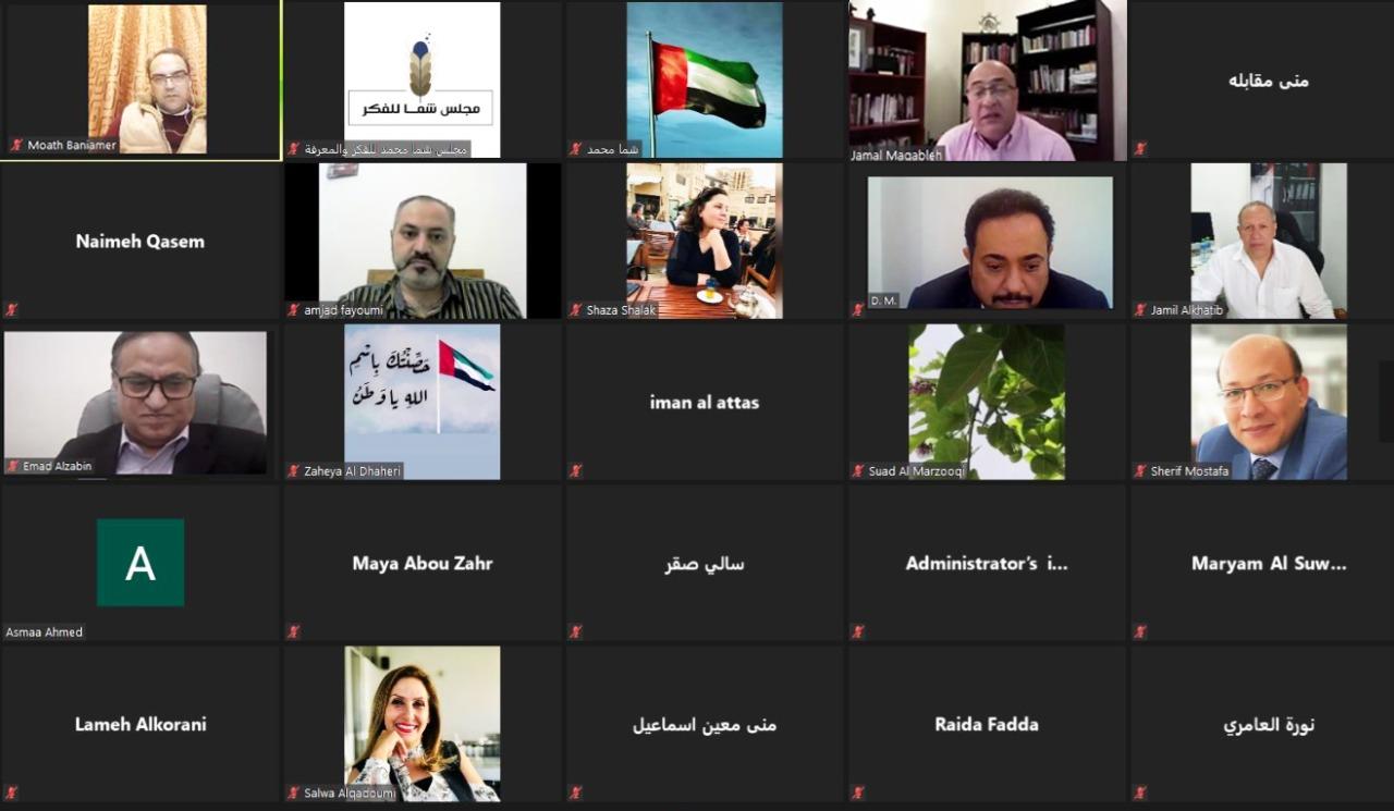 شما بنت محمد بن خالد تستضيف نخبة من المفكرين في حوار حول تأخر العقل العربي