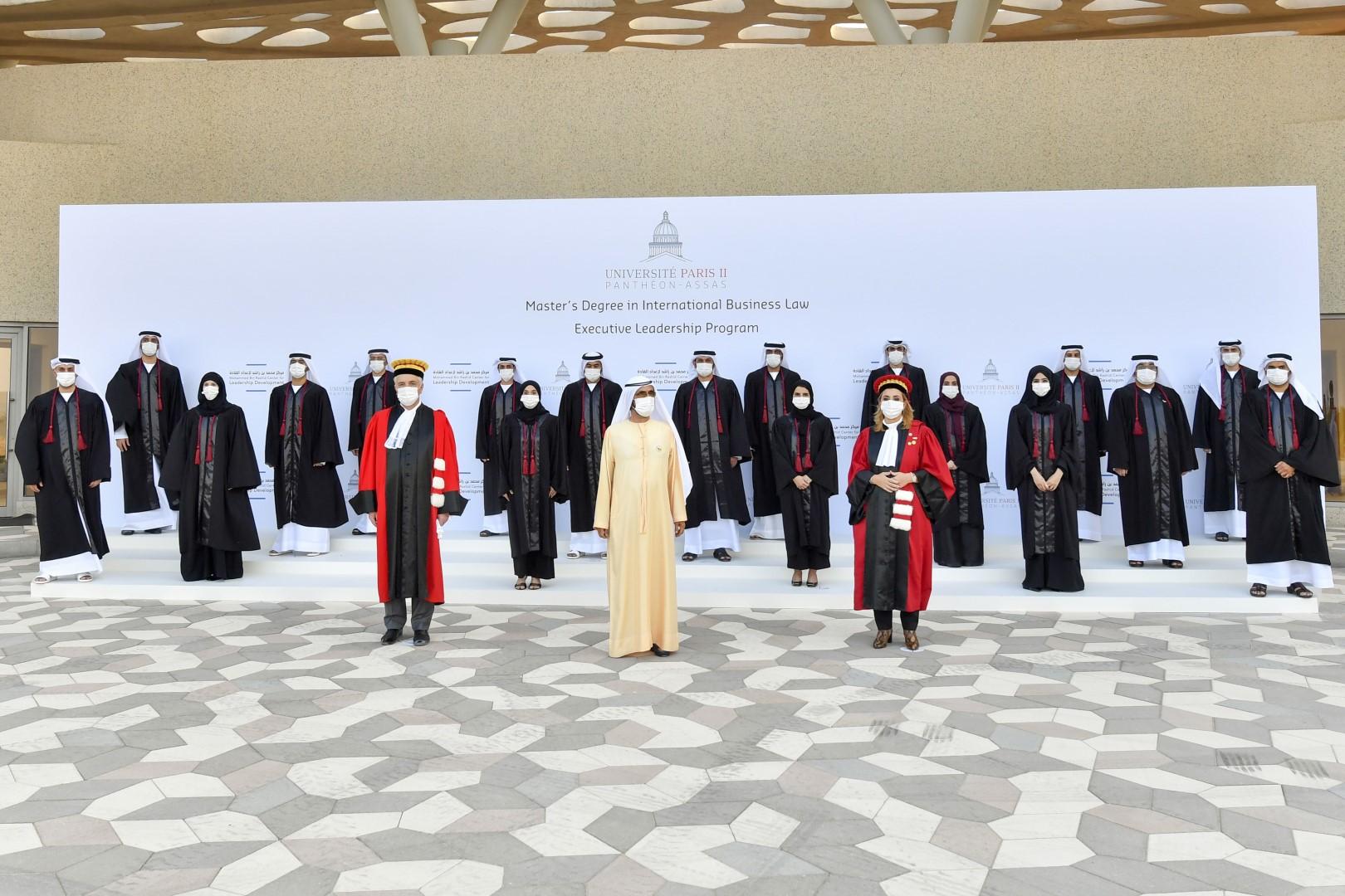 "محمد بن راشد يطلق برنامج ""قيادات دبي"""