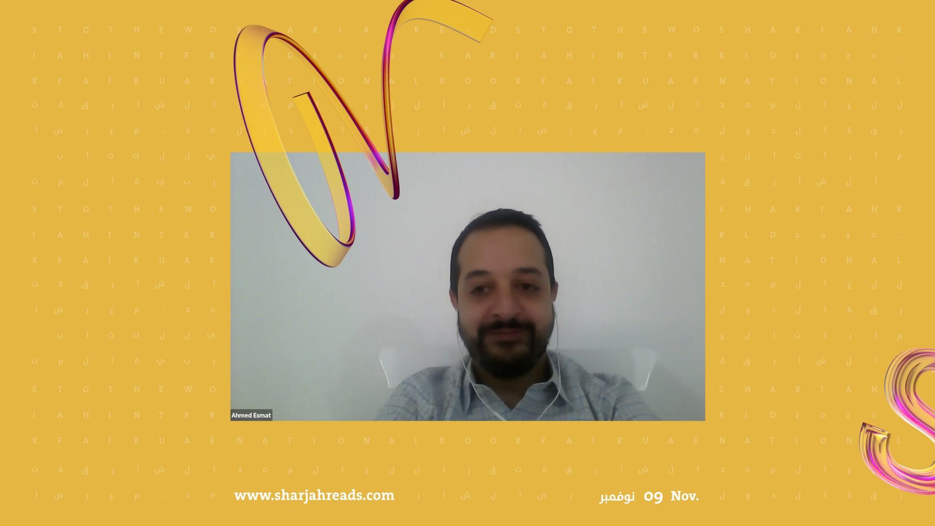 """""""الشارقة الدولي للكتاب"""" يطلع جمهوره على دور المنصات الإلكترونية في زمن كورونا"""