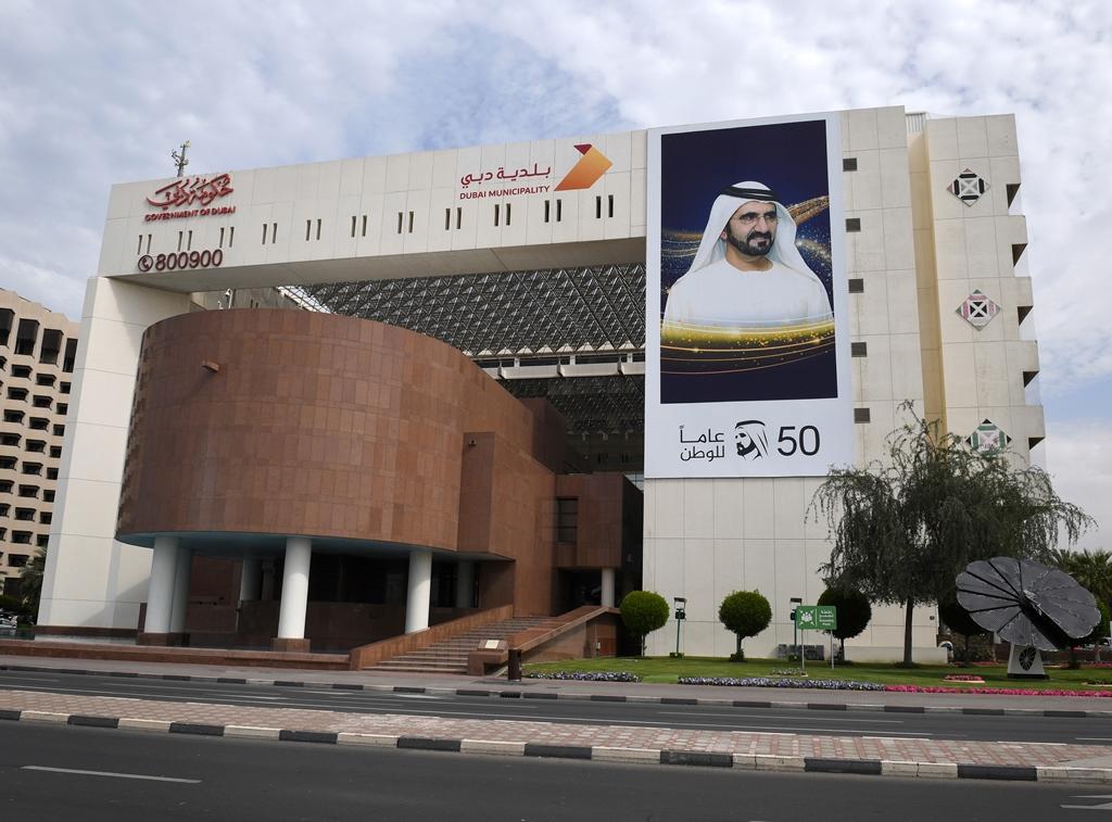 بلدية دبي تفوز بجائزة في مجال الخدمات التعاقدية والشرائية