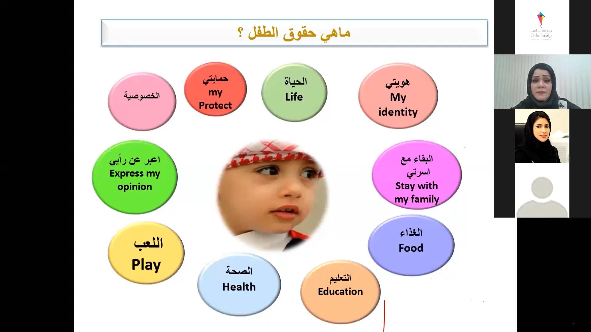 """سلسلة فعاليات """"سلامة الطفل"""" تخاطب أكثر من 12700 طفل وولي أمر"""