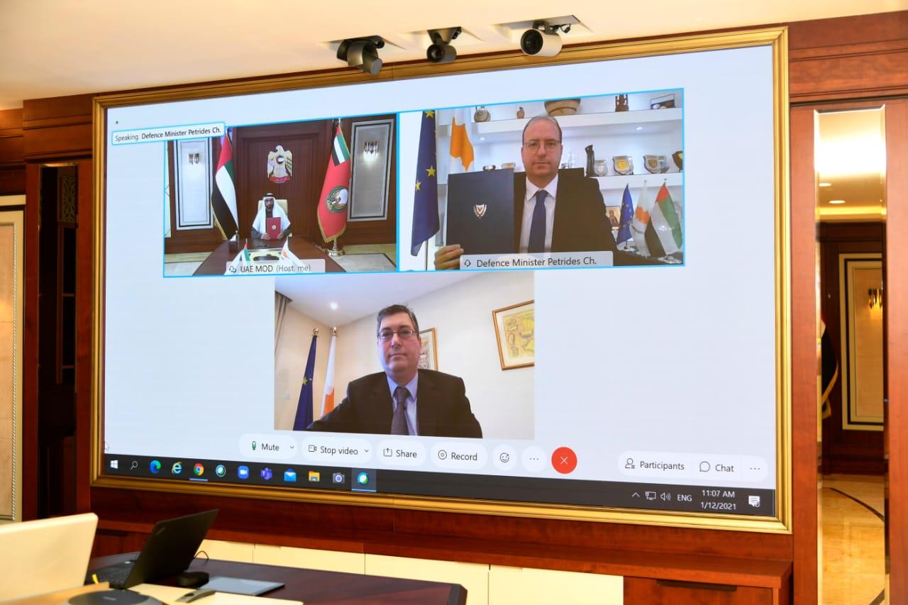البواردي يوقع مذكرة تفاهم مع وزير دفاع قبرص بشأن التعاون العسكري والدفاعي