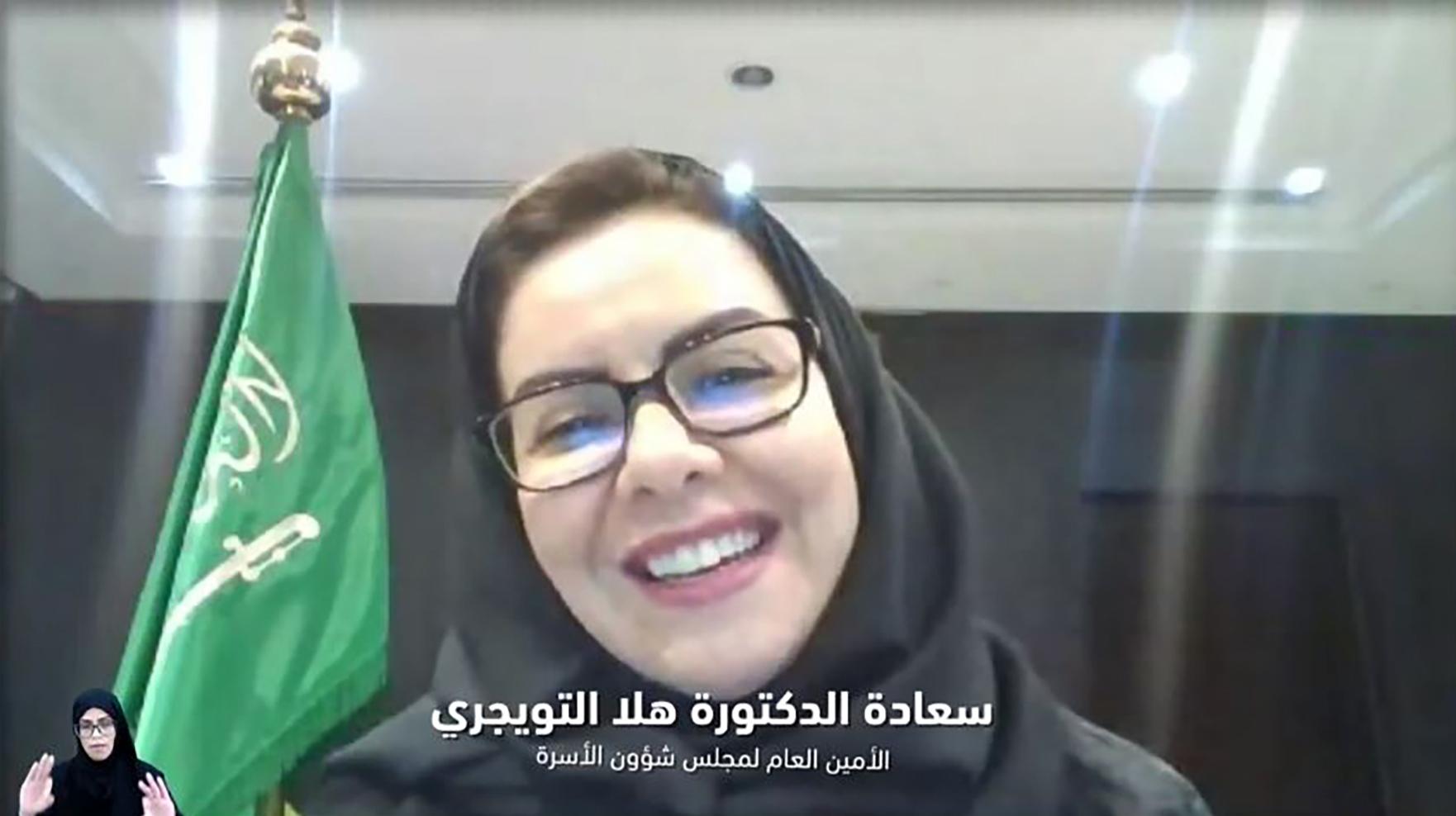 """ختام المنتدى الافتراضي الأول بين السعودية والإمارات """"أسرة آمنة مجتمع آمن"""""""