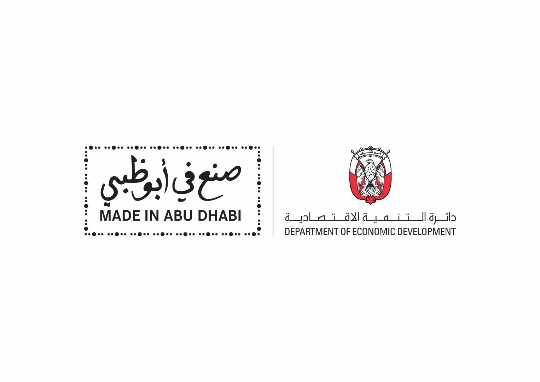 """""""التنمية الاقتصادية"""" تطلق حملة صنع في أبوظبي"""
