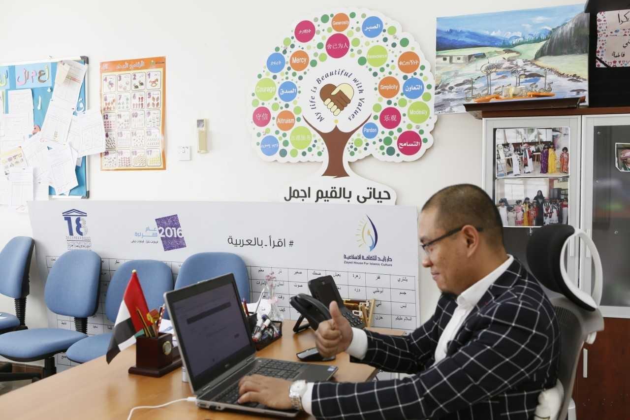 """3488 مستفيدا من دورات """"زايد للثقافة الإسلامية"""""""