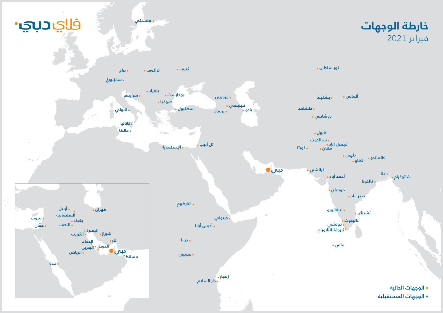 فلاي دبي تستأنف رحلاتها إلى تبليسي
