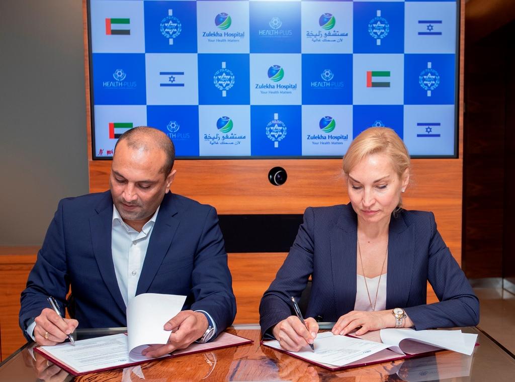 dr. zia ur rahman shah and dr. tatiana zhelninova signing the mou