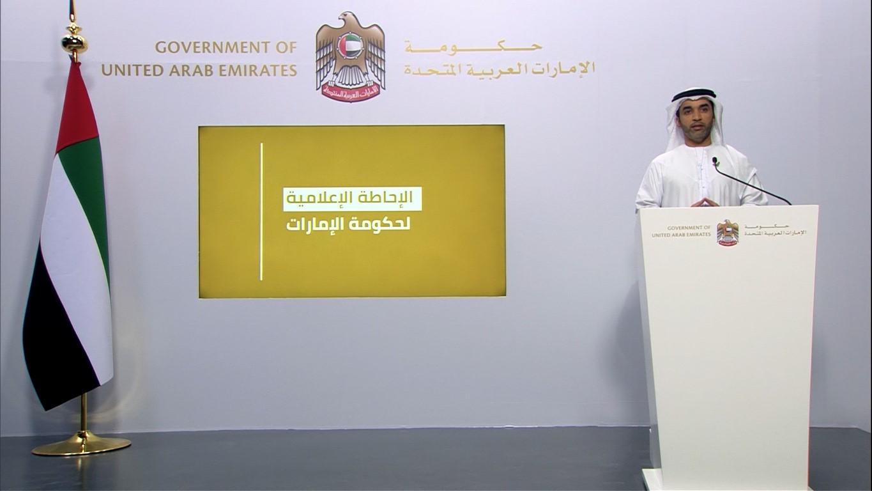 """الإحاطة الإعلامية حول مستجدات """"كوفيد - 19"""": الإمارات تسير بخطى ثابتة وواثقة نحو احتواء الجائحة"""