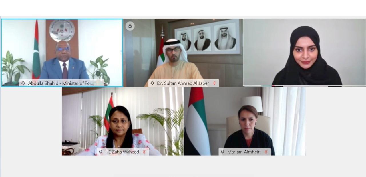 اللجنة المشتركة بين الإمارات و جزر المالديف تبحث في اجتماعها الأول سبل تعزيز التعاون الثنائي