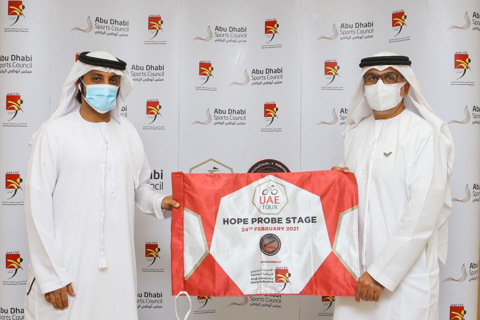 """شراكة بين """"أبوظبي الرياضي"""" و""""الاتحاد العربي"""" لرعاية جولة مسبار الأمل في طواف الإمارات"""