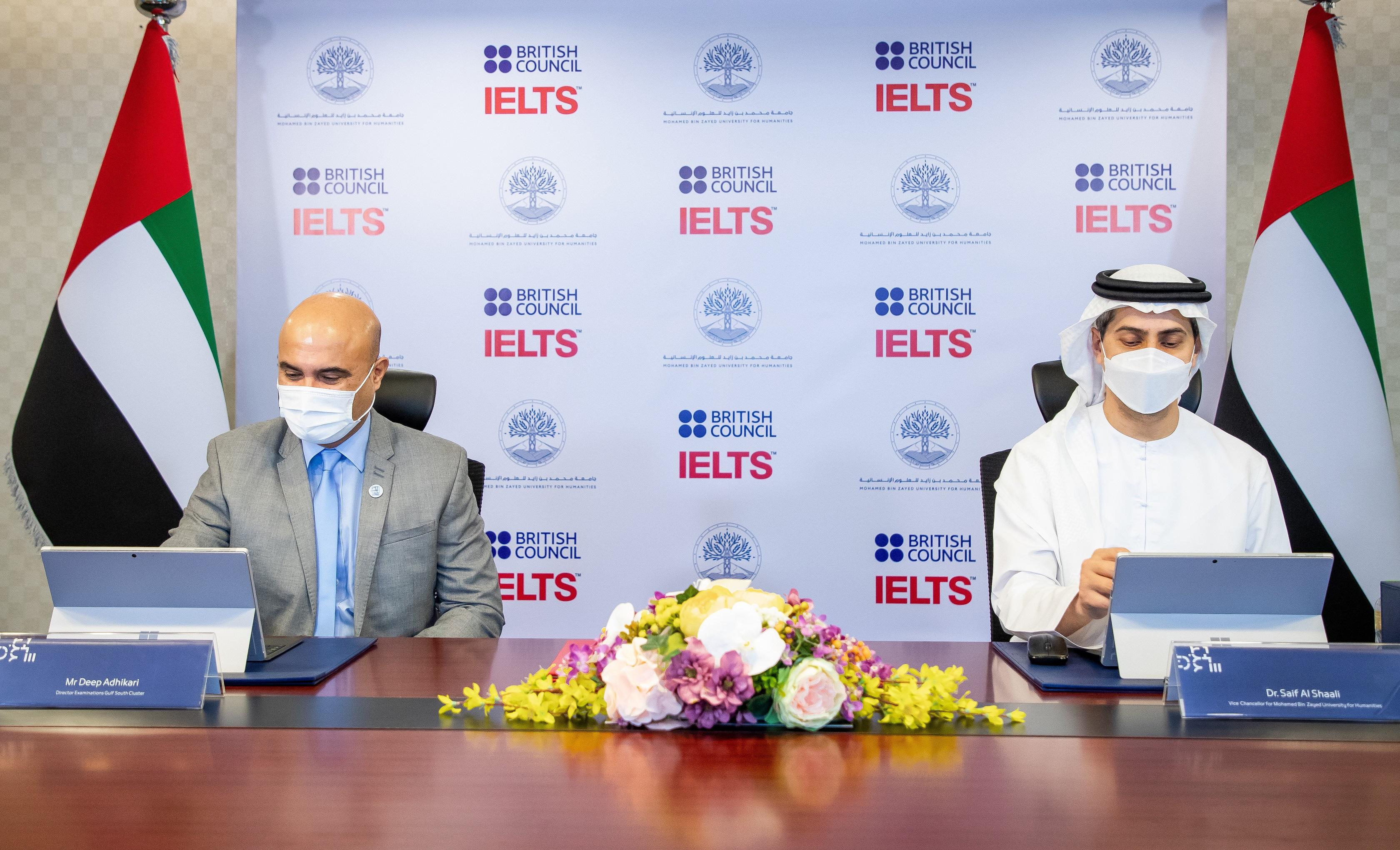جامعة محمد بن زايد للعلوم الإنسانية مركز معتمد لاختبار الآيلتس بالشراكة مع المجلس الثقافي البريطاني