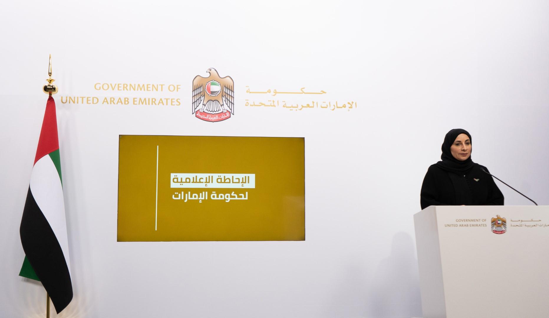 """الإحاطة الإعلامية لحكومة الإمارات : 3 ملايين و480 ألفا من سكان الدولة حصلوا على لقاح """"كوفيد - 19"""""""
