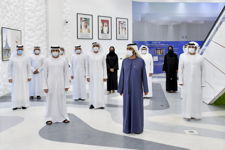 محمد بن راشد يترأس اجتماع المجلس التنفيذي ويطلق منصة