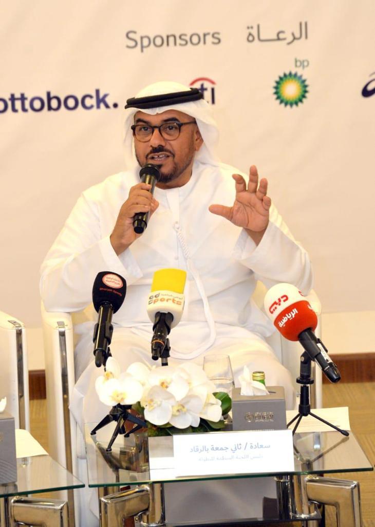 """غدا .. انطلاق """"دولية فزاع"""" للقوس والسهم في دبي بمشاركة 11 منتخبا"""