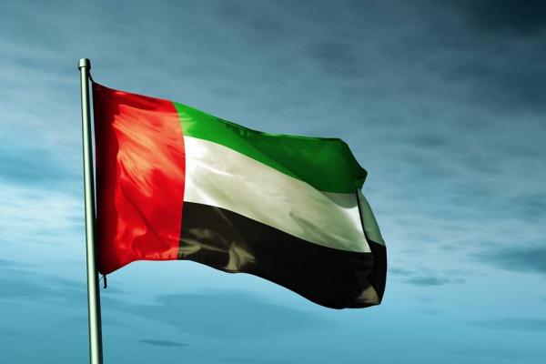 الإمارات ضمن الـ 10 الكبار في 11 مؤشرا تنافسيا خاصا بقطاع الصيرفة والسياسة النقدية خلال 2020