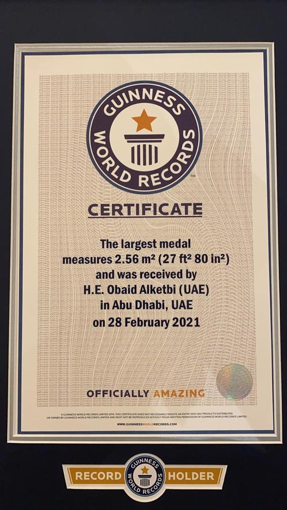 الإمارات تدخل موسوعة جينيس بأكبر ميدالية رياضية في العالم