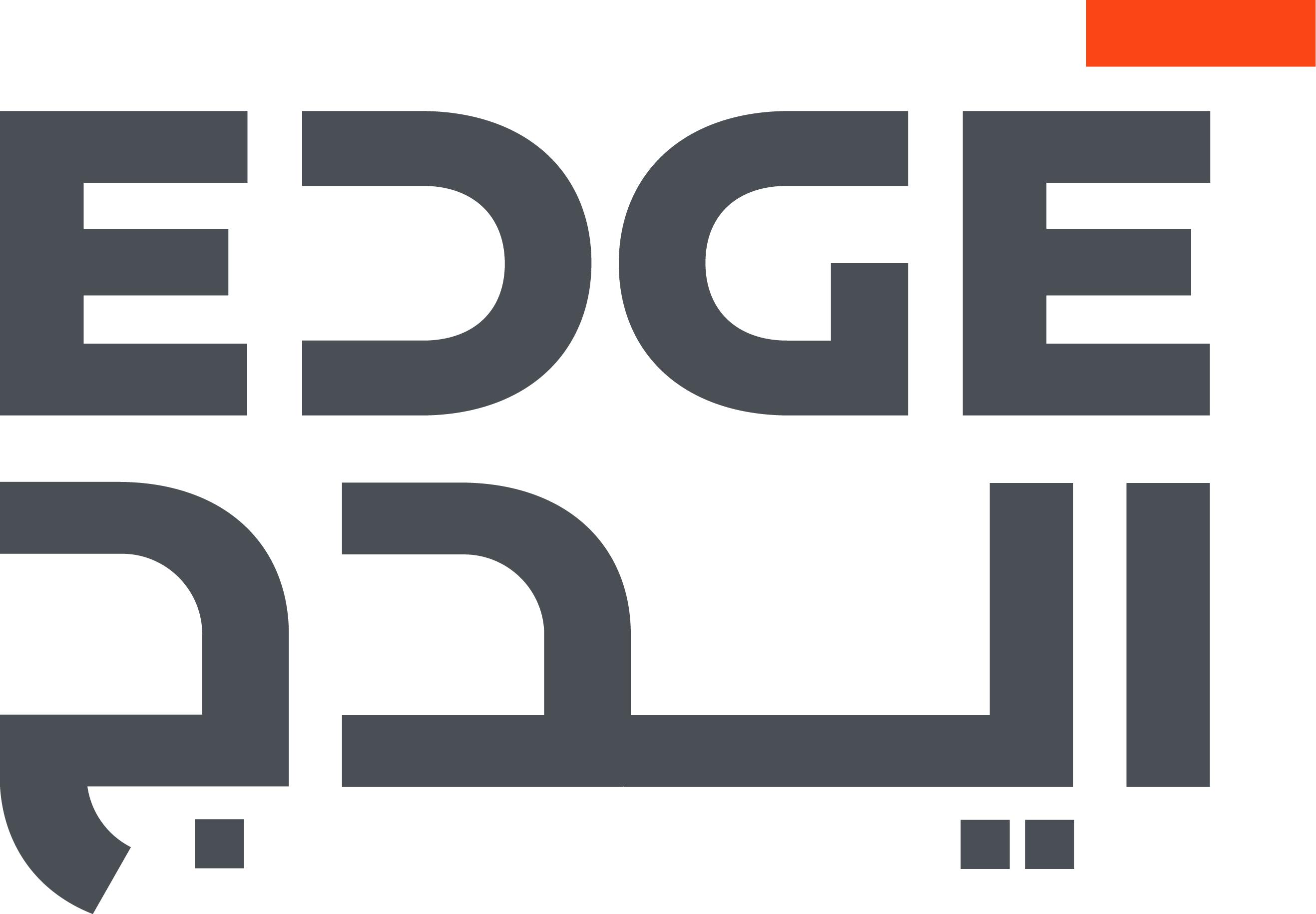 Agenzia stampa degli Emirati - EDGE annuncia un accordo strategico con le  industrie aerospaziali israeliane