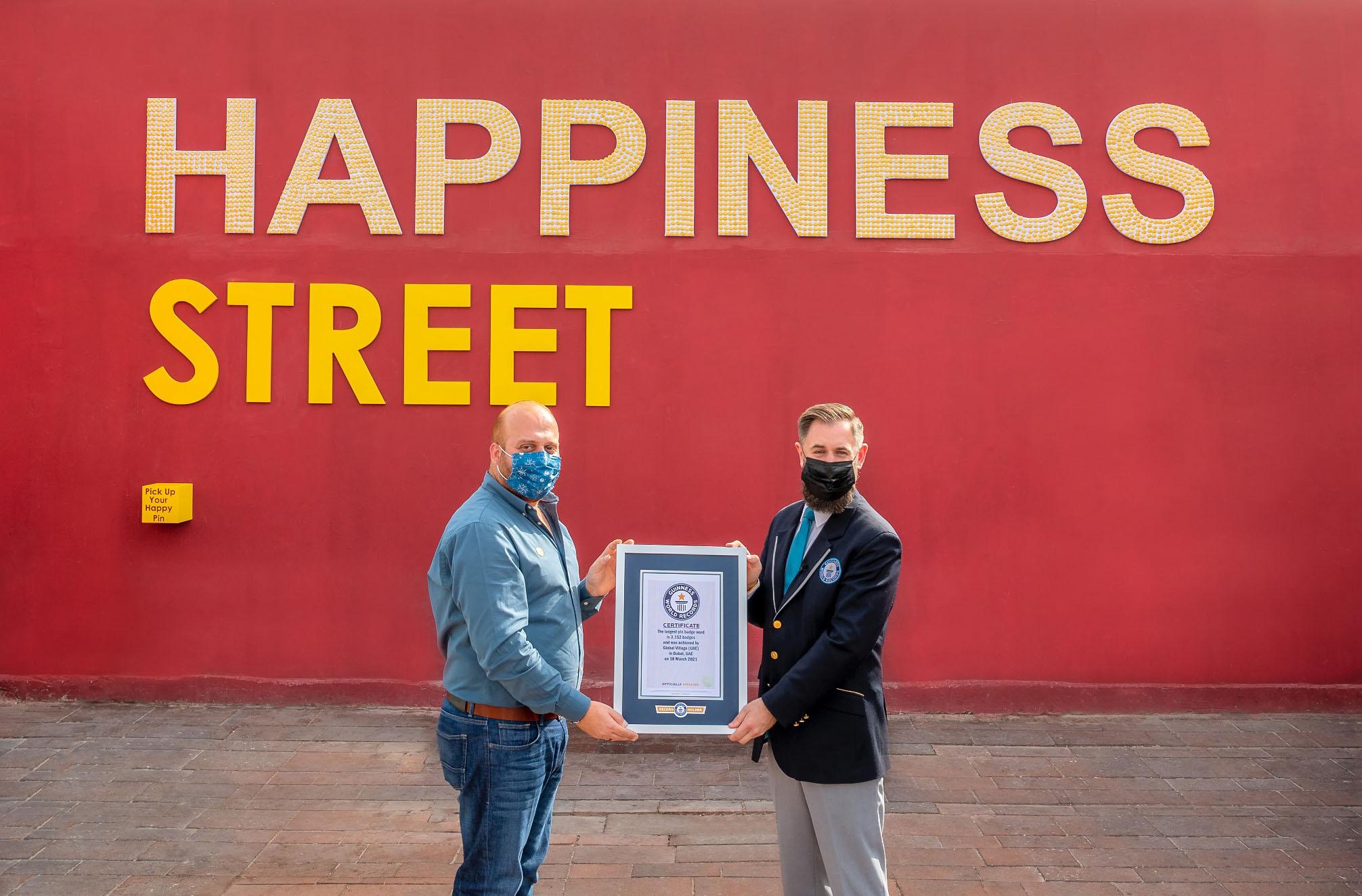 """القرية العالمية تحقق رقما قياسيا جديدا في موسوعة """"غينيس"""" احتفالاً باليوم العالمي للسعادة"""