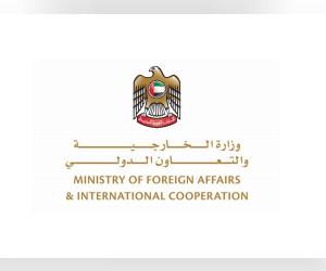 الإمارات تدين محاولة الحوثيين استهداف مزارع صهاريج البترول ومنشآت أرامكو في المملكة