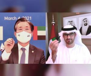 الإمارات وجمهورية كوريا تعززان التعاون الاستراتيجي في الصناعة والتكنولوجيا المتقدمة