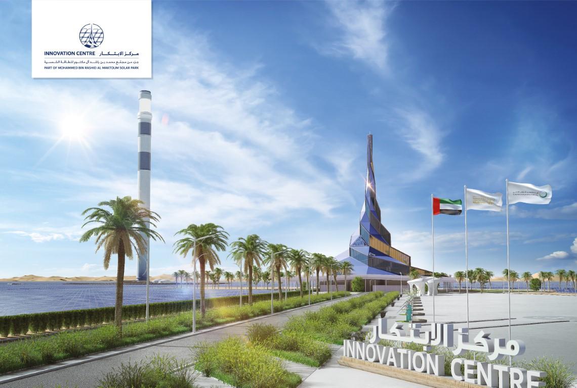 """مركز الابتكار بكهرباء دبي يطلق برنامج """"التواصل من أجل الطاقة النظيفة"""""""