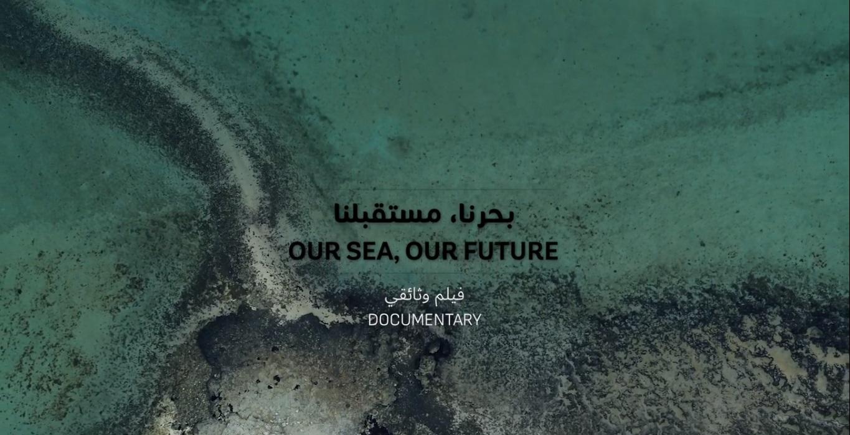 fisheries documentary  (5)
