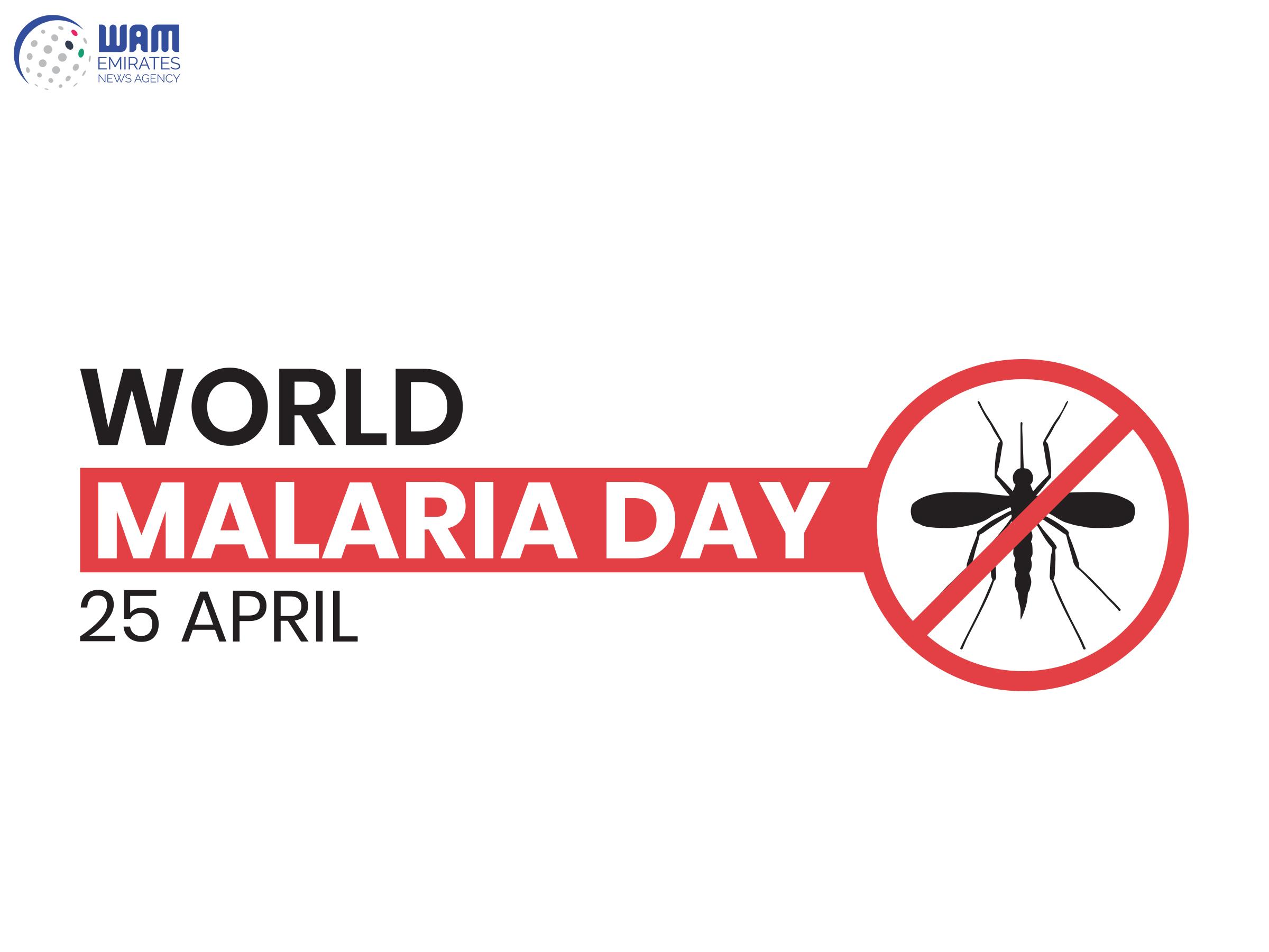 阿联酋支持到2030年将全球疟疾发病率和死亡率降低至少90%的努力