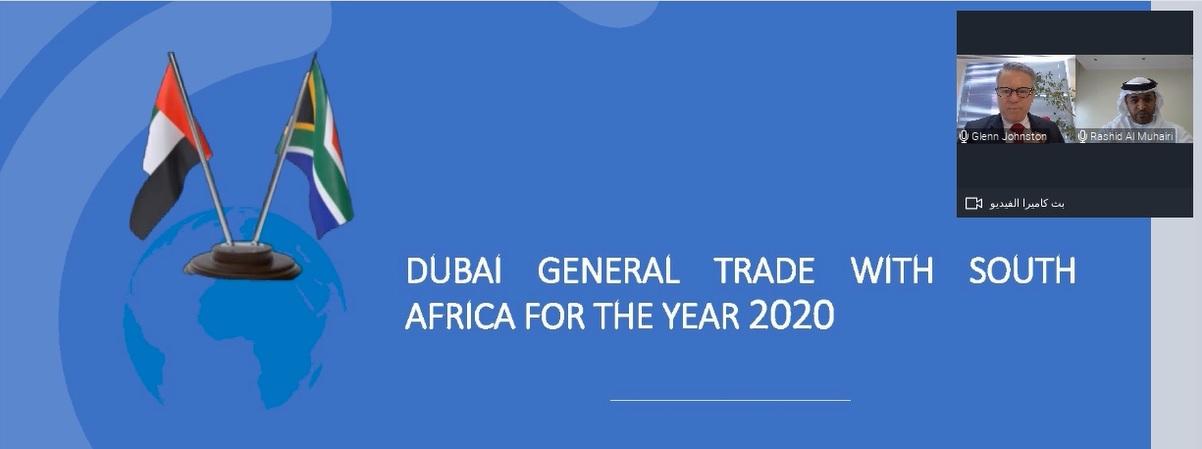 15.71 مليار درهم حجم تجارة دبي الخارجية مع جنوب أفريقيا في 2020