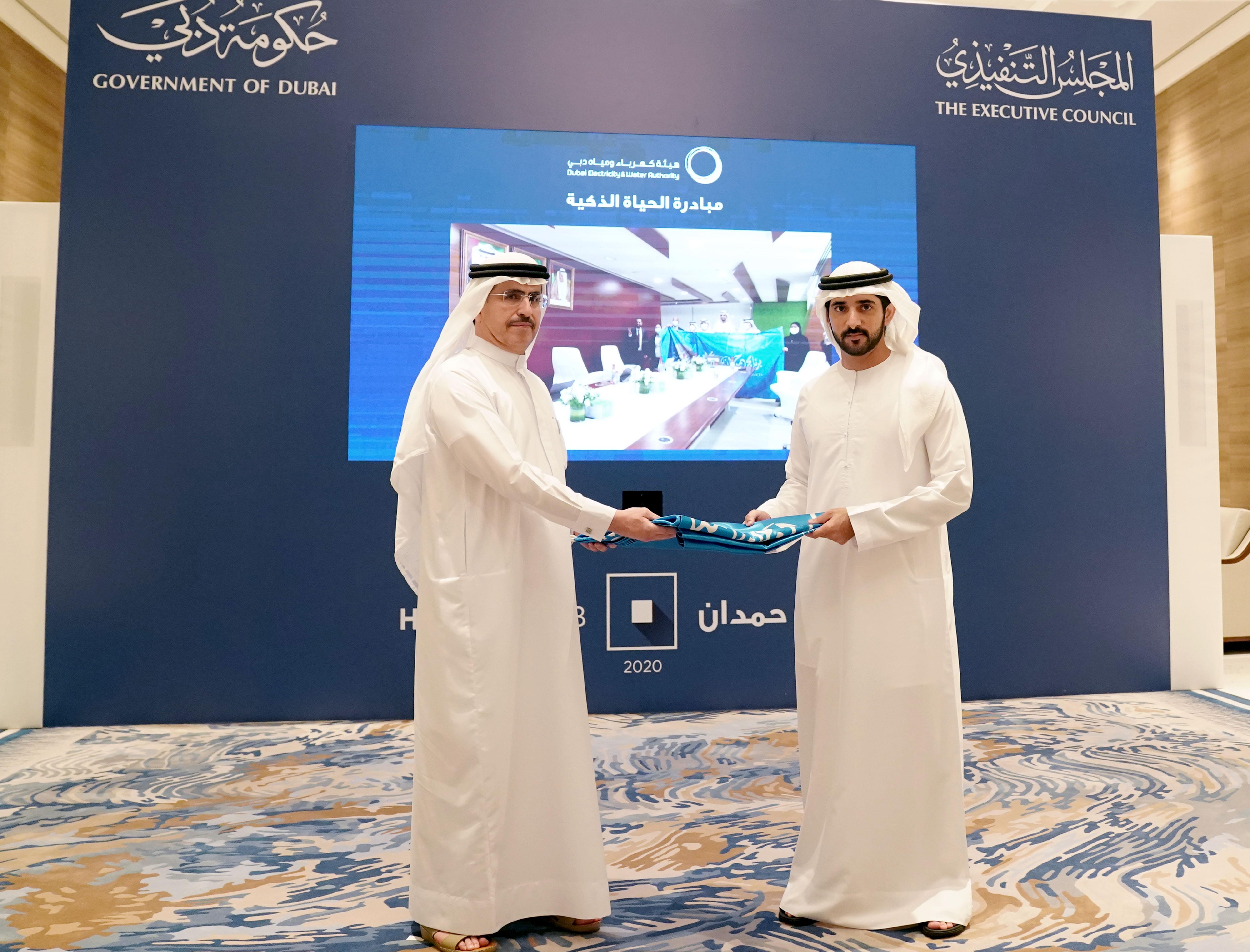 حمدان بن محمد يسلَّم هيئة كهرباء ومياه دبي راية برنامج حمدان بن محمد للخدمات الحكومية 2020