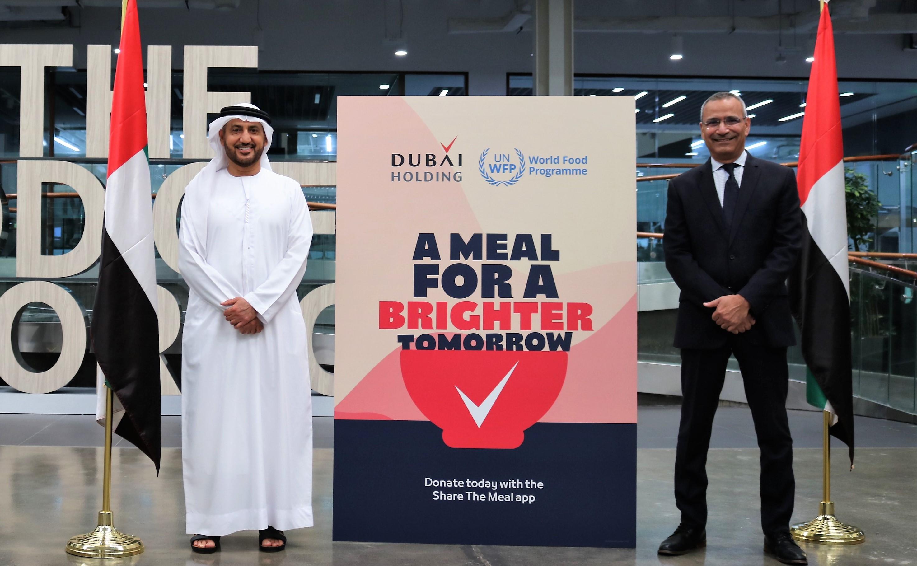 """دبي القابضة"""" تتعاون مع برنامج الأغذية العالمي  لتوفير وجبات مغذية للأطفال في المنطقة"""