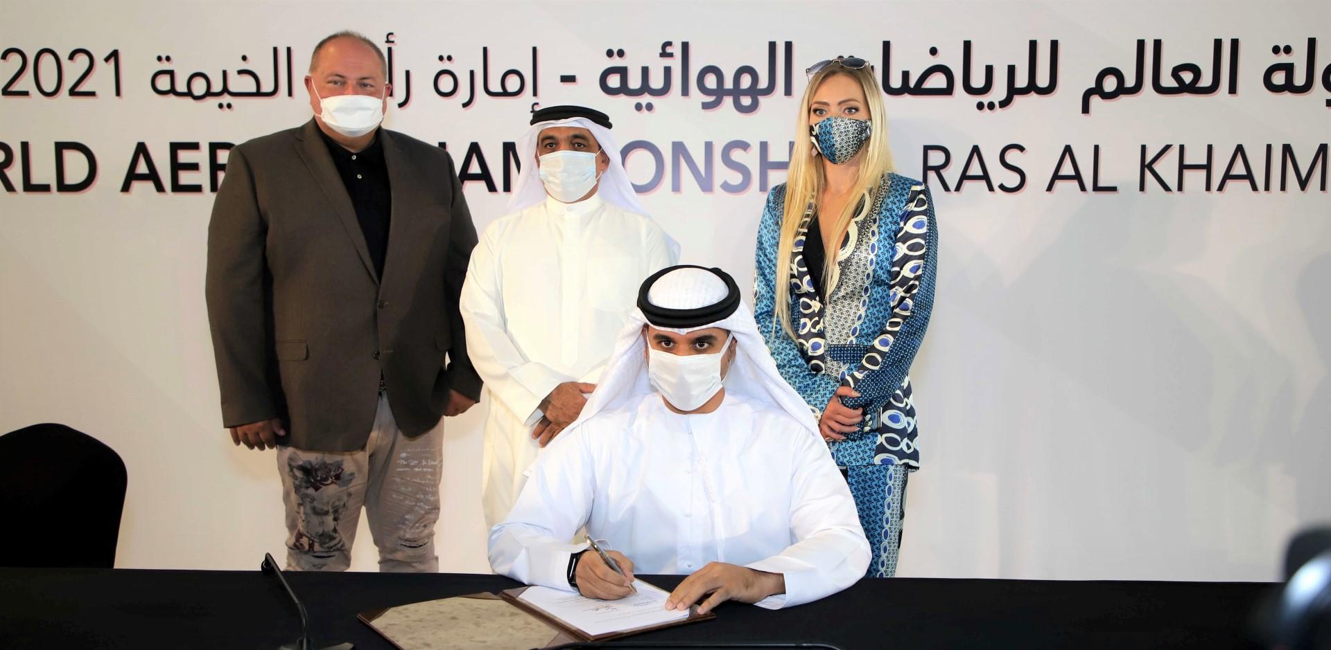 رأس الخيمة للمعارض ينظم بطولة العالم للرياضات الهوائية سبتمبر المقبل