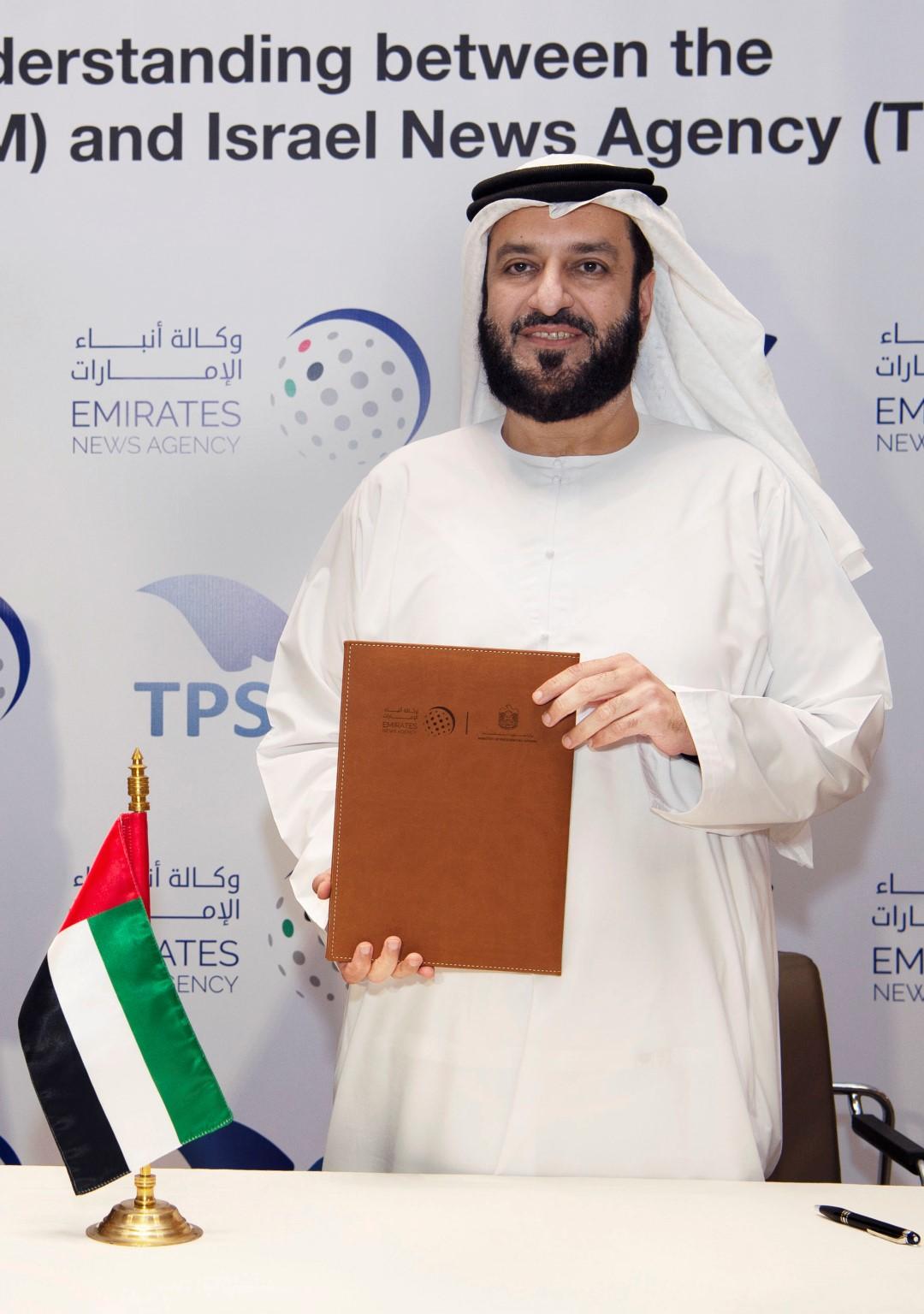وكالة أنباء الإمارات توقع اتفاقية تعاون مع