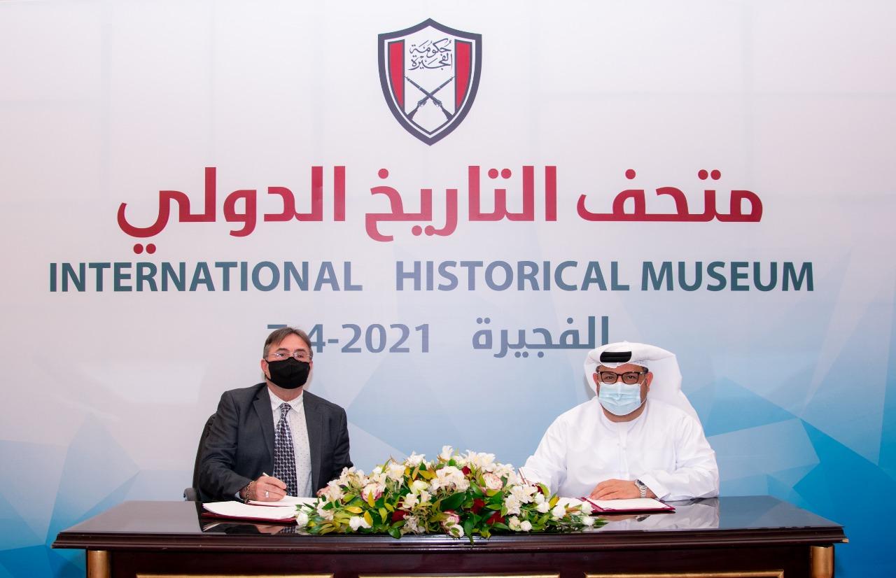 حكومة الفجيرة تعلن إنشاء متحف التاريخ  الدولي بالإمارة