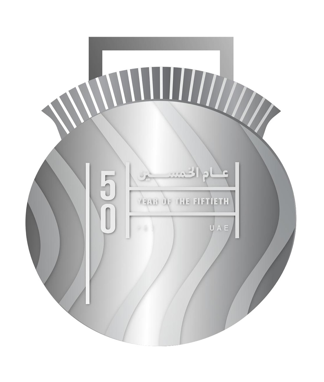 """""""دبي الرياضي"""" يزيّن ميداليات البطولات بشعار """"عام الخمسين"""""""