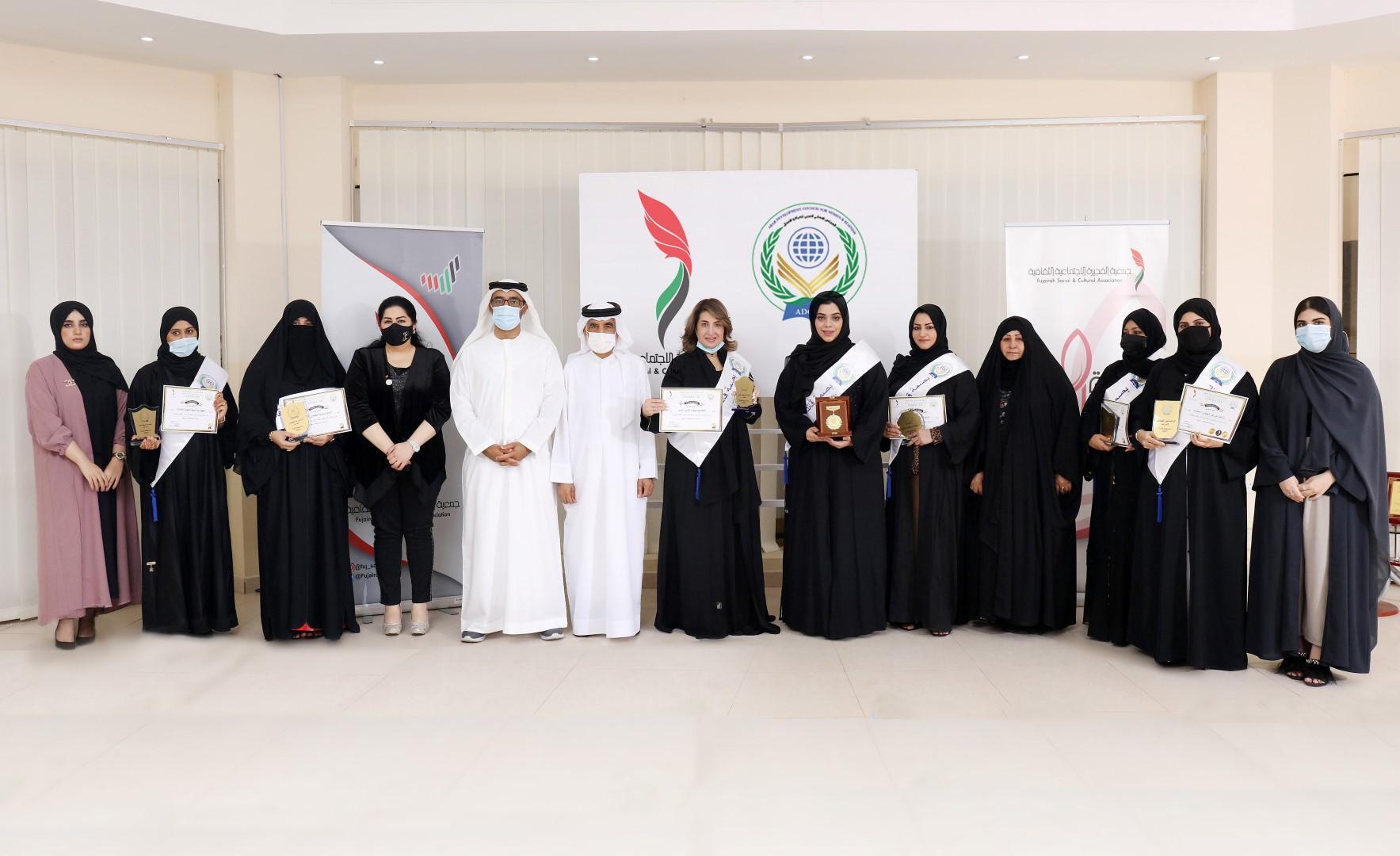"""""""الفجيرة الثقافية """" تكريم 7 فائزات بجائزة """"بصمة قائدة"""""""