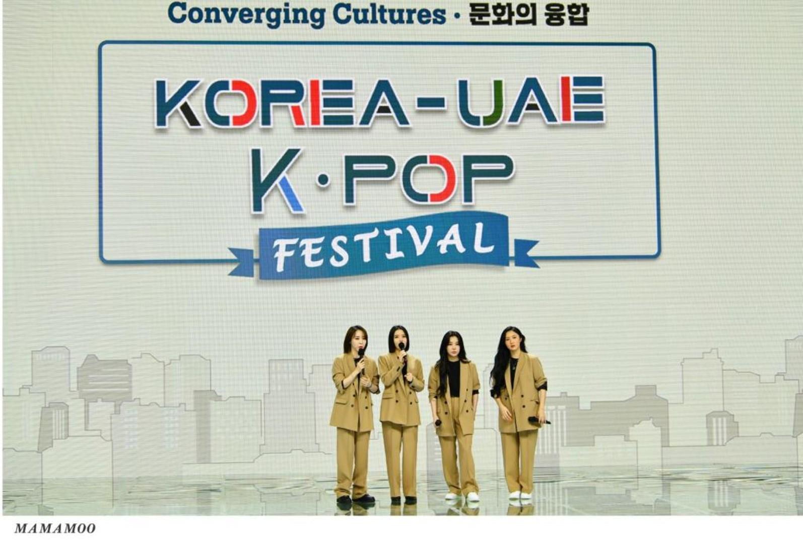المهرجان الإماراتي الكوري يستقطب 2.73 مليون مشاهد
