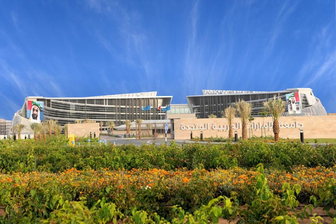 """جامعة الإمارات تشارك بجناح خاص في """"إكسبو 2020"""""""