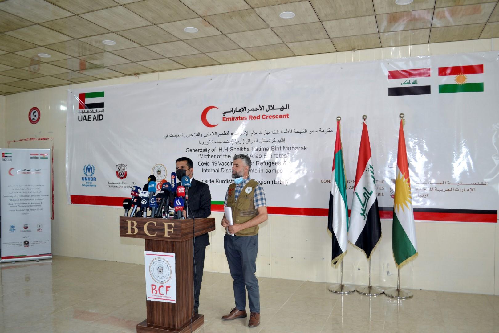 """""""الهلال"""" يدشن برنامجا للتطعيم ضد """"كورونا"""" في أربيل يستهدف 15 ألف لاجىء ونازح في مرحلته الأولى"""