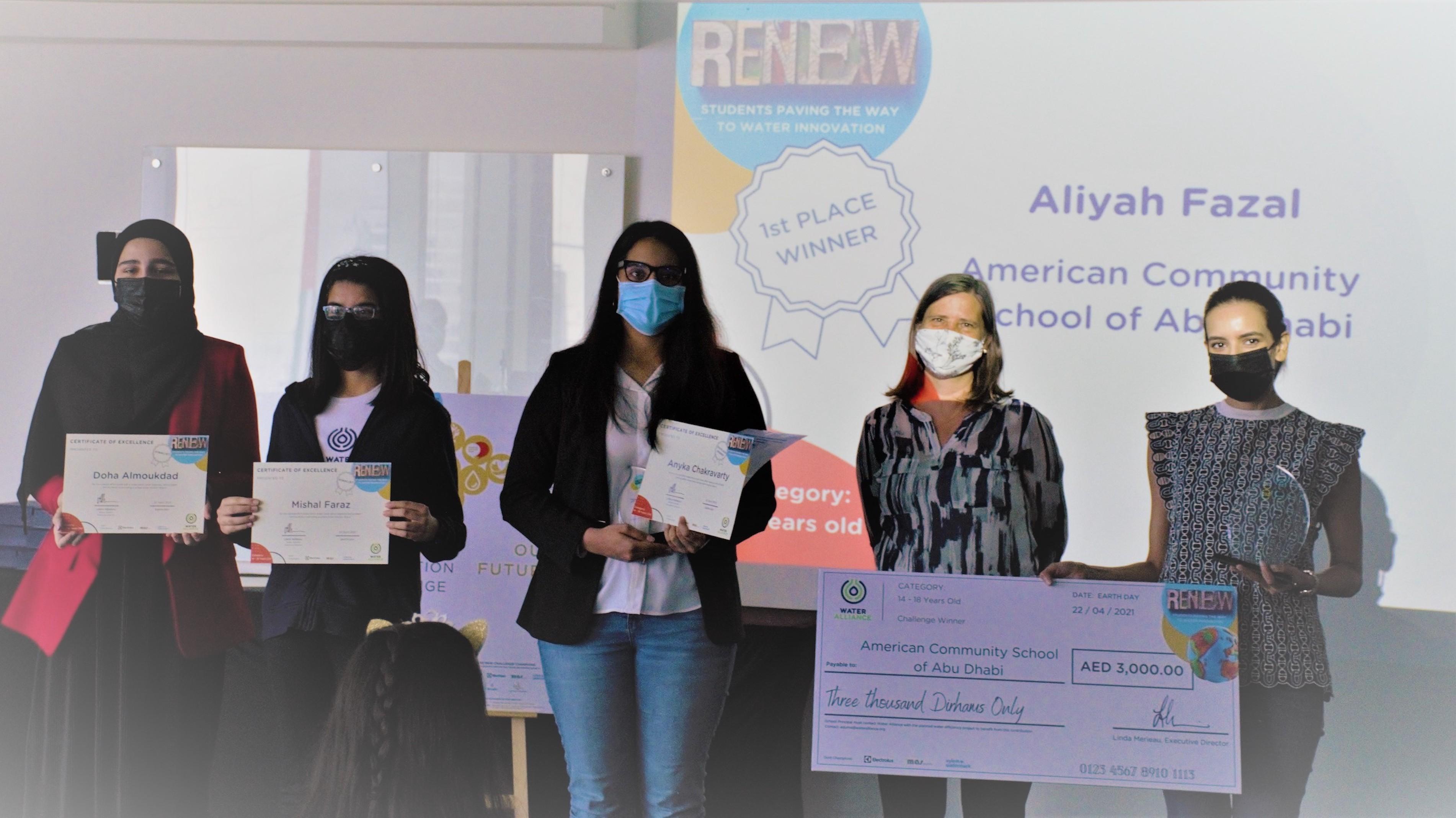 """إعلان الفائزين بجوائز""""جدّد عالمنا"""" لمواجهة ندرة المياه العالمية"""