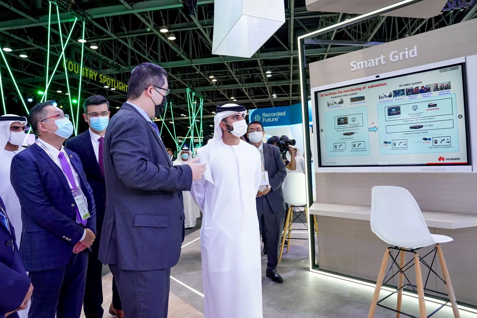 منصور بن محمد يفتتح أعمال معرض ومؤتمر الخليج لأمن المعلومات /جيسيك/ 2021