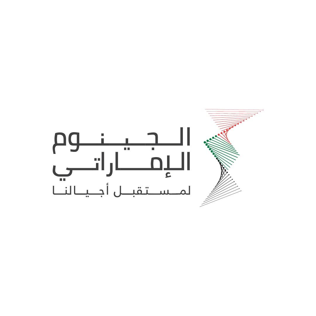 برنامج الجينوم الإماراتي يفتتح مراكز جديدة لجمع عينات الدم في أبوظبي