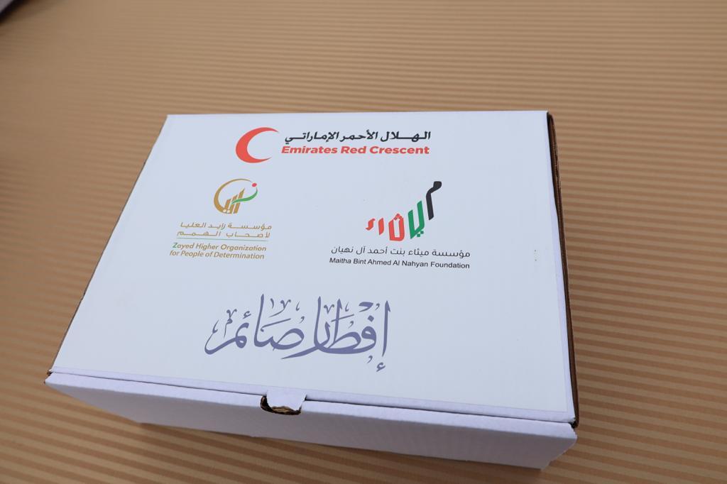 """ميثاء آل نهيان: """"خير زايد"""" تعكس التكاتف المشترك نحو الأنشطة الداعمة للمجتمع"""