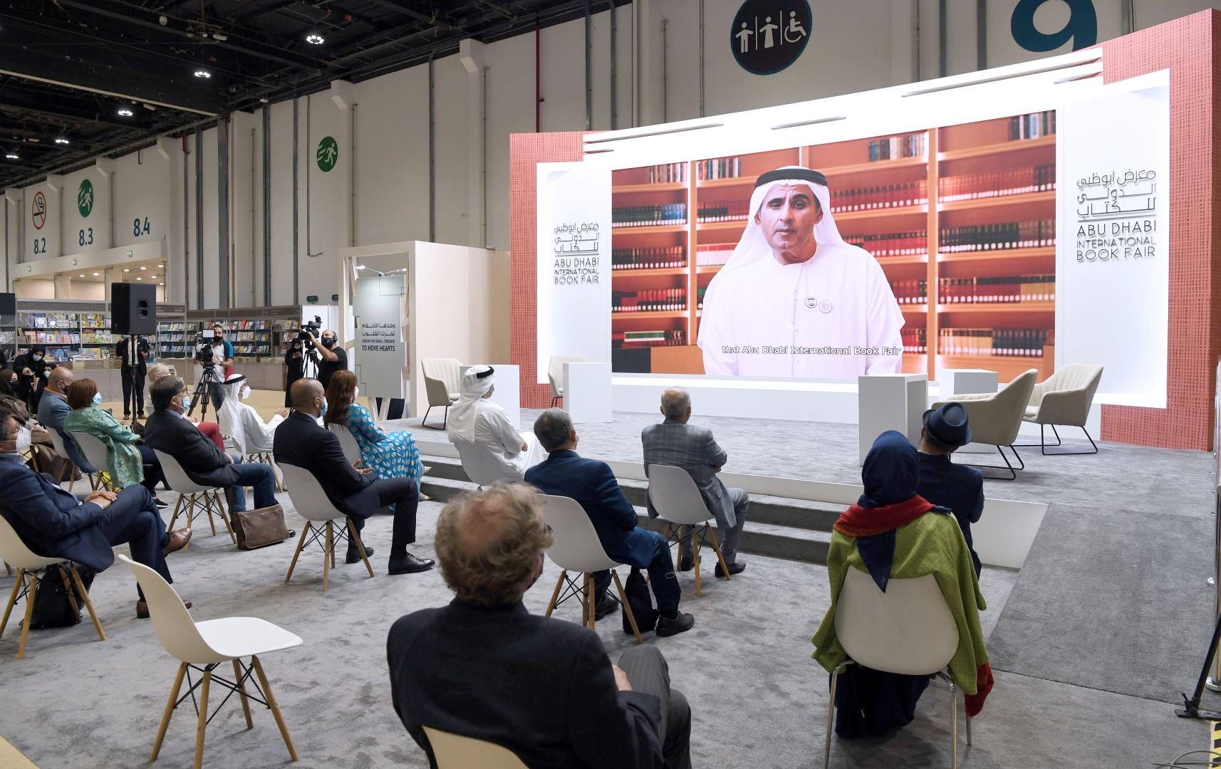 برعاية محمد بن زايد.. جائزة الشيخ زايد للكتاب تكرم الفائزين في دورتها الـ15