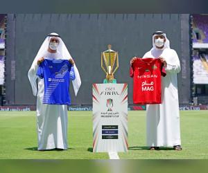 استعراض ترتيبات نهائي كأس رئيس الدولة لكرة القدم في الاجتماع الفني للمباراة