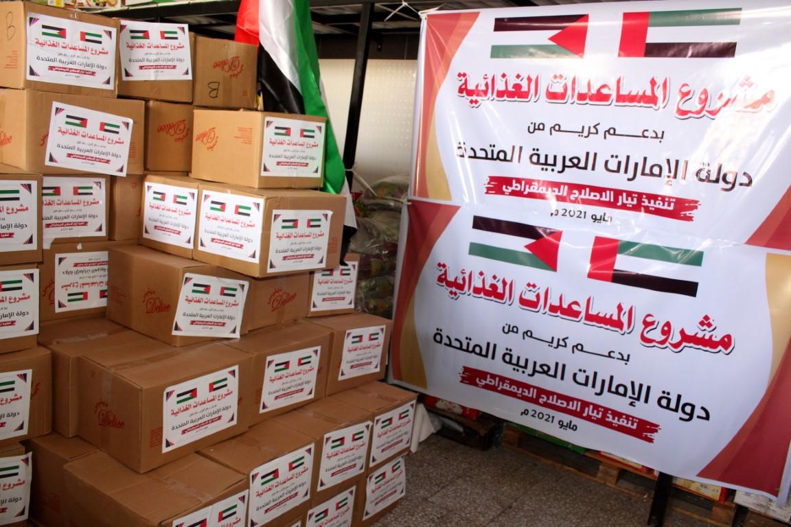 الإمارات ترسل 960 طنا من المواد الغذائية والطبية العاجلة لقطاع غزة