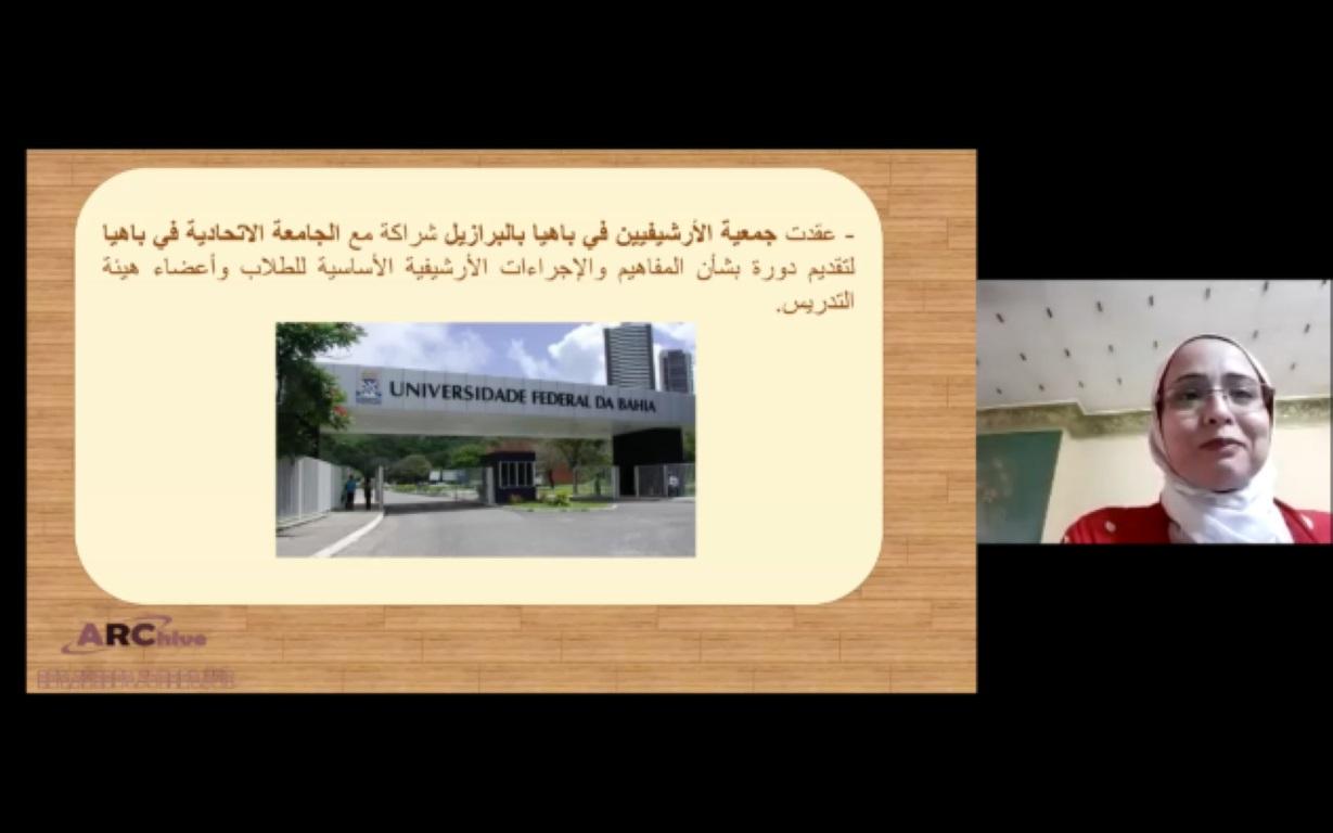 مركز جمعة الماجد يحتفي باليوم العالمي للأرشيف