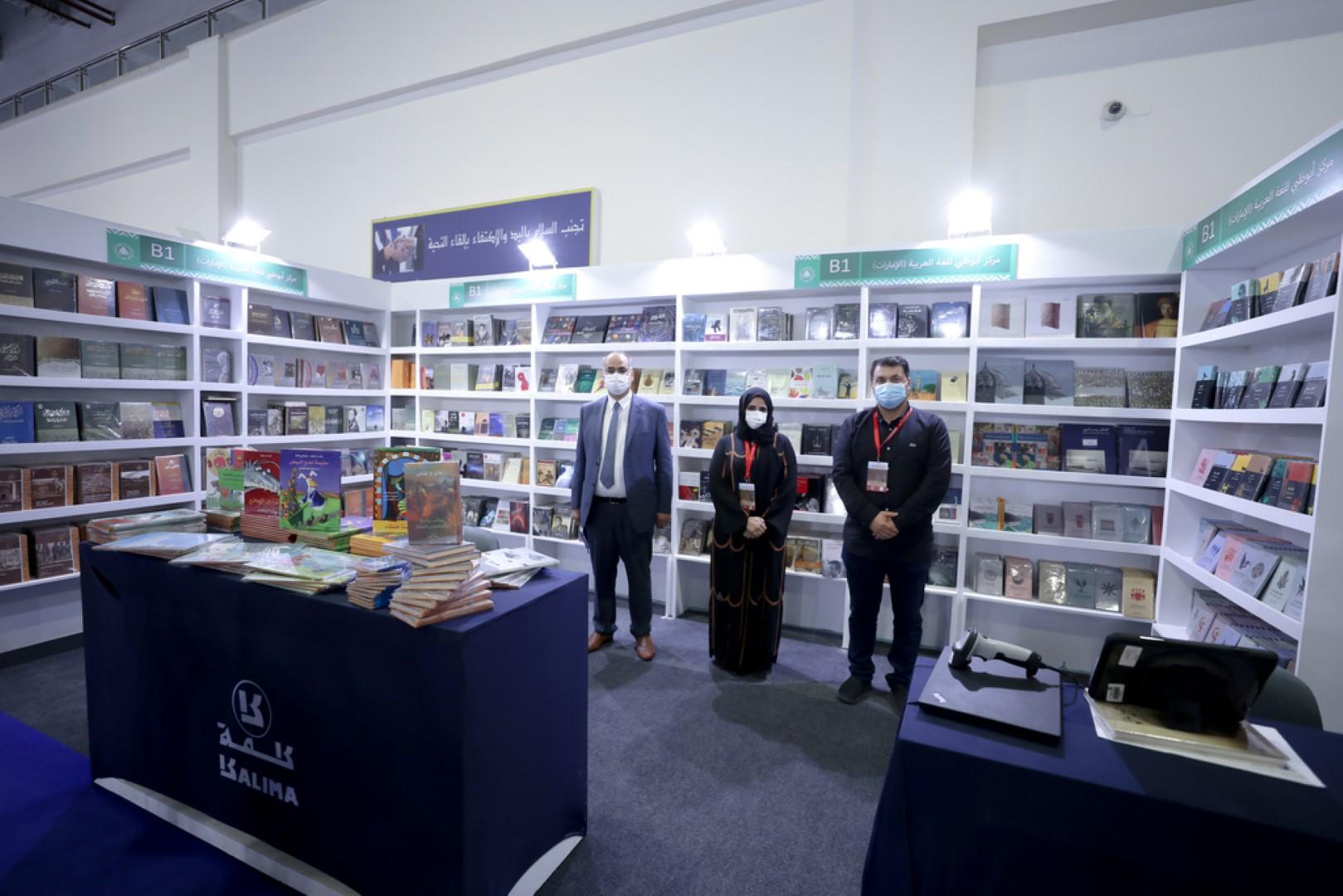 دائرة الثقافة و السياحة - أبوظبي تختتم بنجاح مشاركتها في معرض القاهرة للكتاب