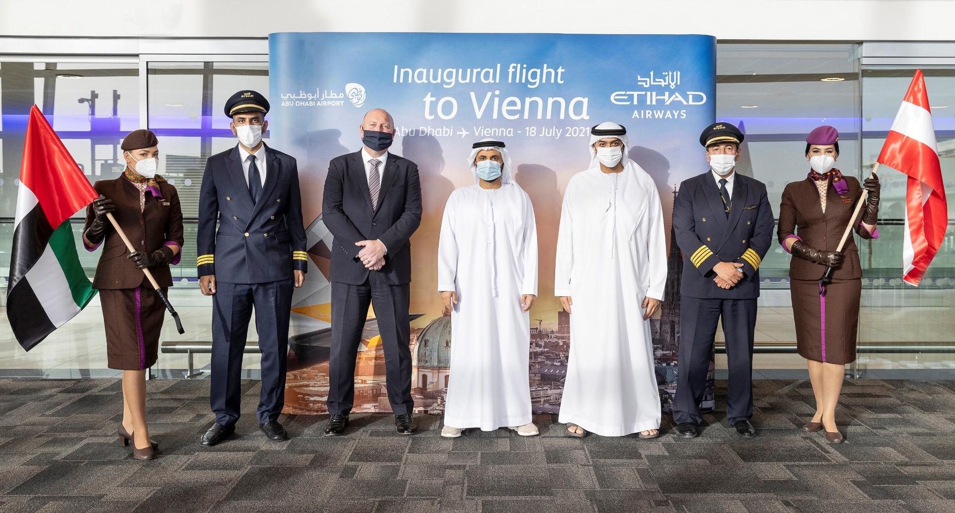 الاتحاد للطيران تطلق أولى رحلاتها إلى فيينا